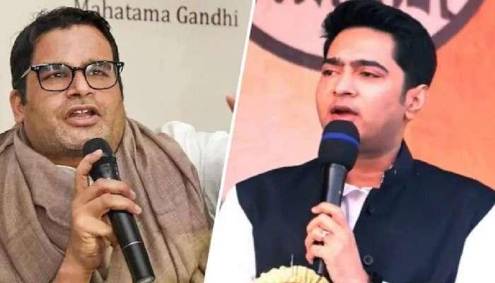 New Delhi: ED-র জেরার পরই PK-Abhishek রুদ্ধদ্বার বৈঠক! বাড়ছে জল্পনা