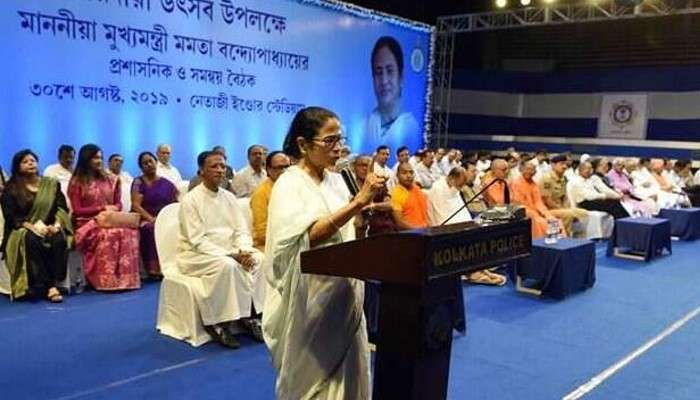 Durga Puja 2021: এবারও কোভিড বিধি মেনেই পুজো; কার্নিভাল নিয়ে পরে সিদ্ধান্ত: Mamata