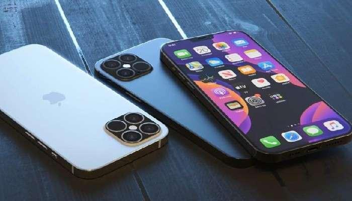 Apple: Big leak! বাজারে আসার আগেই ফাঁস iPhone 13 সিরিজের চারটি ফোনের দাম