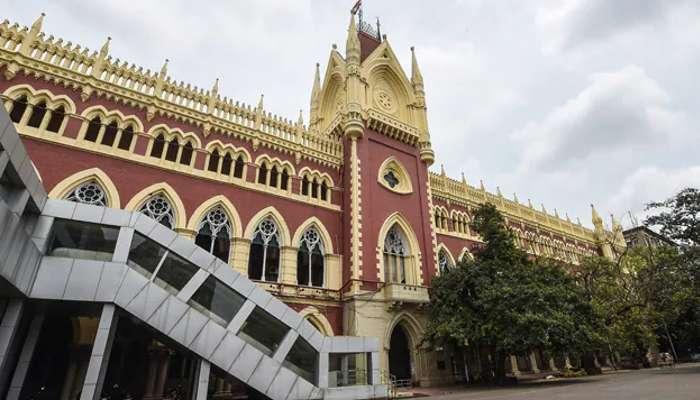 School Fee: বেসরকারি স্কুলগুলির ফি জমা দেওয়ার সময় বেঁধে দিল High Court