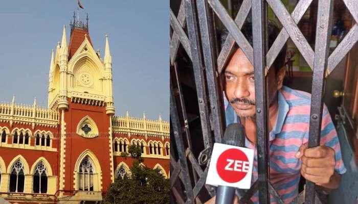 HC: শিক্ষক নেতা মইদুলের মামলার শুনানির এখন প্রয়োজন নেই, জানাল High Court