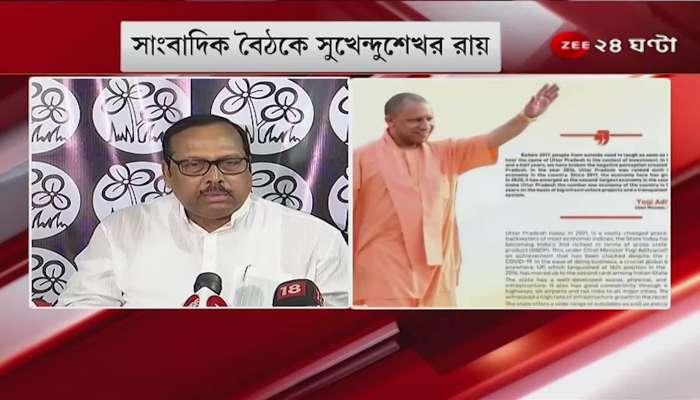 'BJP is shouting shamelessly by copying pictures', says cannon Shukhendu Shekhar Roy