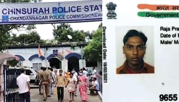 Bandel: বন্ধুর কথায় ব্যাঙ্ক অ্যাকাউন্ট খুলে ফাঁদে পড়ুয়া, বলাগড় থেকে গ্রেফতার করল UP Police