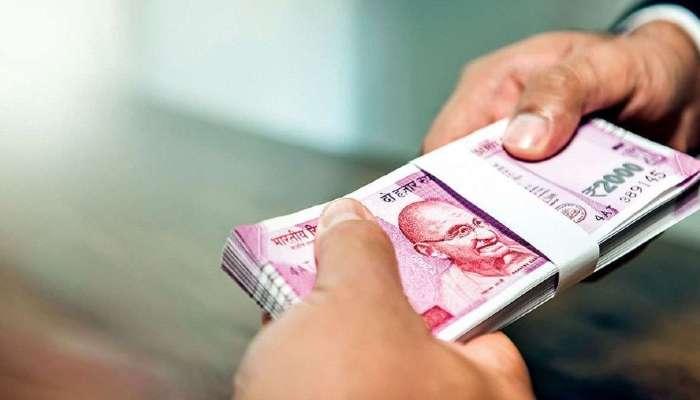 Salary Plus Account Scheme: সরকারি কর্মীদের জন্য ১ কোটি টাকা পর্যন্ত সুবিধা
