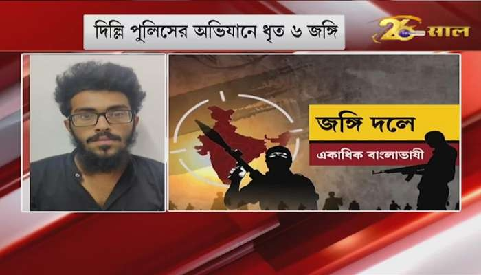 Large-scale sabotage in more than one place in the country during the festive season! Among the militants, 14-15 are Bengali-speaking