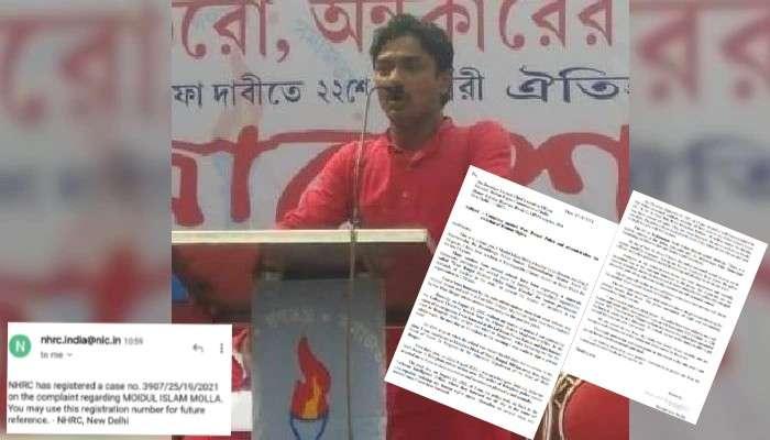 Moidul Islam House Arrest: শিক্ষক নেতাকে গৃহবন্দি রাখার অভিযোগে মামলা NHRC-র