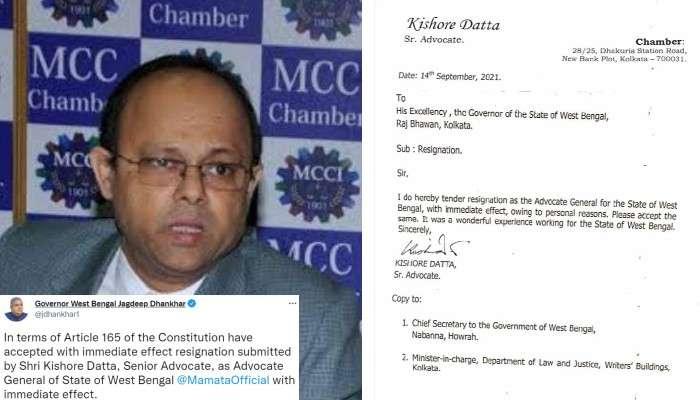 Kishore Datta Resigned: রাজ্যের অ্যাডভকেট জেনারেল কিশোর দত্তর পদত্যাগ