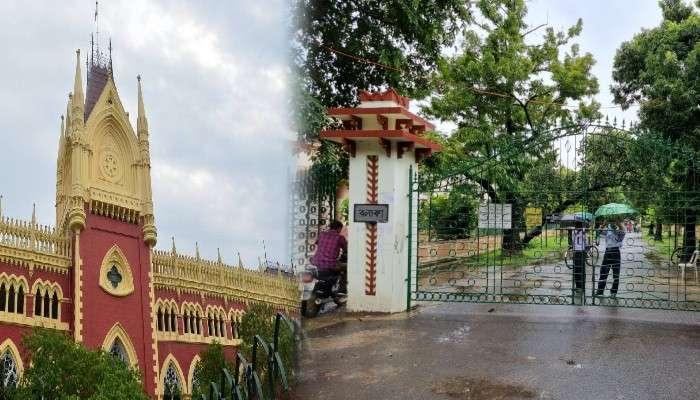Visva Bharati: সেন্ট্রাল অফিসের গেটে তালা ঝোলাল বিশ্বভারতী, আদালত অবমাননার অভিযোগে মামলা