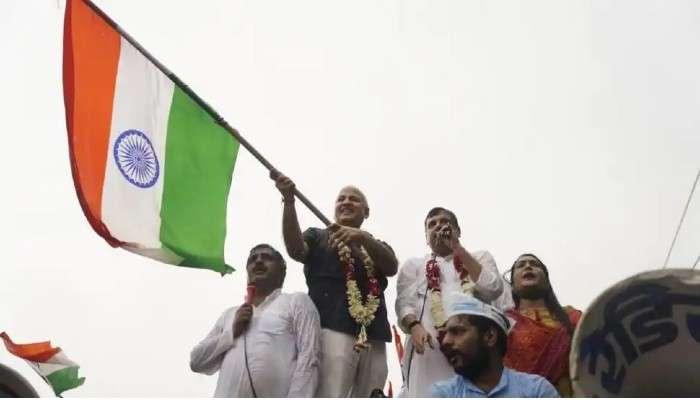 Uttar Pradesh: নির্বাচনের আগে AAP-এর মুখে রাম রাজ্যের ধ্বনি, শুরু হল তিরঙ্গা যাত্রা