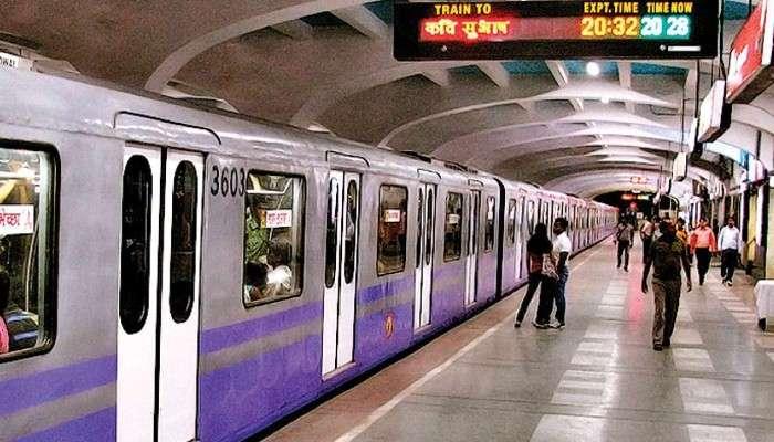 Kolkata: বাড়ল মেট্রোর সংখ্যা, কবি সুভাষ পর্যন্ত যাবে না সব ট্রেন! বুধবার থেকেই জারি নয়া নিয়ম