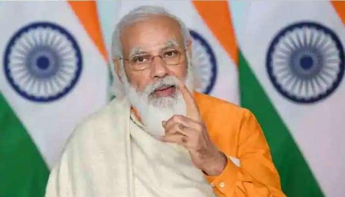 PM Narendra Modi's birthday: মোদীর চালু এই ১০ প্রকল্পে কতটা সুবিধা পায় দেশ?