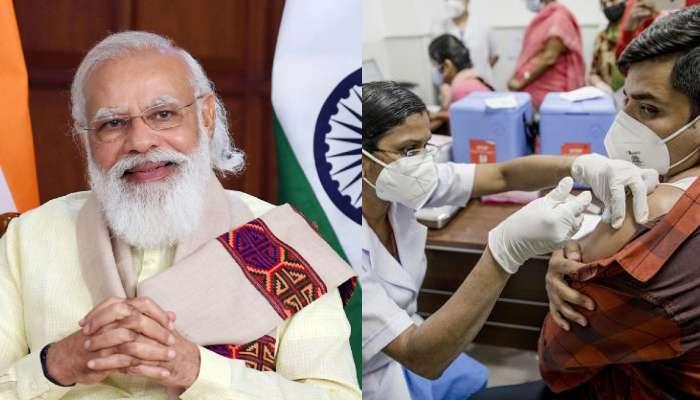 PM Modi-কে জন্মদিনের উপহার, দেশজুড়ে প্রতি মিনিটে ৪২ হাজার টিকা স্বাস্থ্যমন্ত্রকের