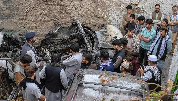 Kabul attack:'Drone হামলা ভুল ছিল, ৭টা শিশু মারা গিয়েছে, বিস্ফোরক দাবি মার্কিন সেনা আধিকারিকের