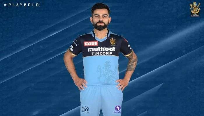 IPL 2021: কেন নীল জার্সি গায়ে চাপিয়ে মাঠে নামবে আরসিবি? জানালেন বিরাট কোহলি