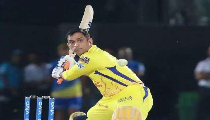 IPL 2021: মাঠে বল গড়ানোর আগেই ফের 'মাহি মার রাহা হ্যায়!'