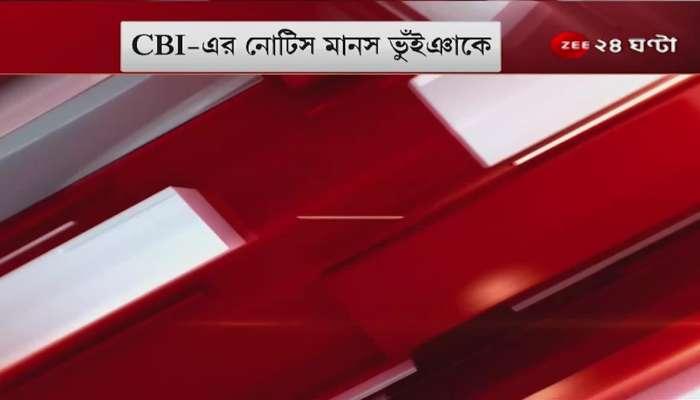 CBI issues notice to Manas Ranjan Bhunia, summons to icore chitfund case