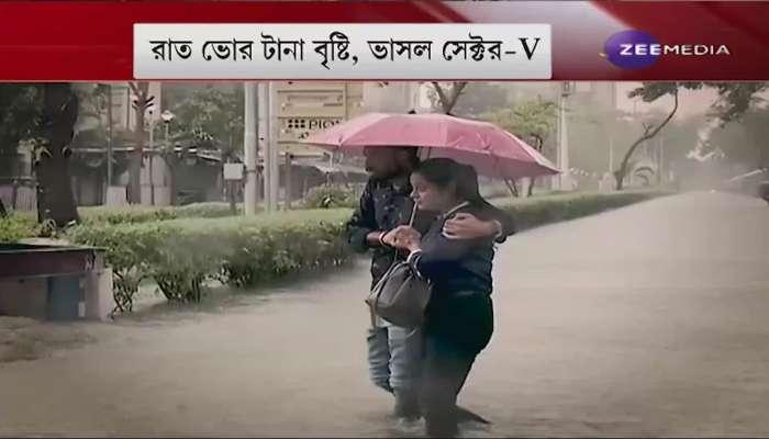 Waterlogged Kolkata: Saltlake SEC-V under water, knee-deep water in the office
