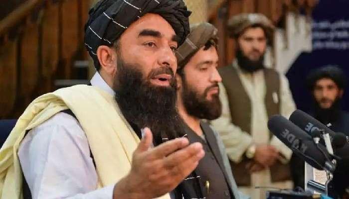 Afghanistan: প্রকাশ হল Taliban উপমন্ত্রীদের তালিকা, নাম নেই মহিলাদের