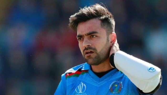 WT20: রশিদ খানদের টি-টোয়েন্টি বিশ্বকাপ খেলা নিয়ে সংশয়! কিন্তু কেন?