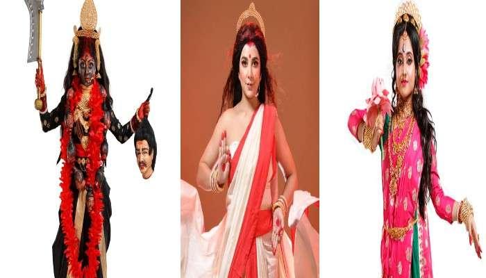 Durga Puja 2021: মহালয়ায় আদ্যাশক্তি শুভশ্রী, কমলে কামিনী 'মিঠাই', কালী 'অপু', দেবীর নানা রূপে নায়িকারা
