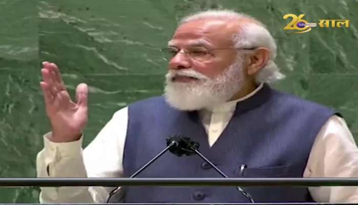 """India has developed the world's first DNA vaccine, """"Let's produce"""" - calls PM Modi"""