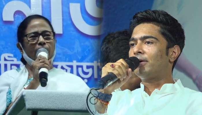 BJP, Congress ও CPM-র বোঝাপড়া রয়েছে: Mamata; একমাত্র TMC মাথানত করেনি: Abhishek