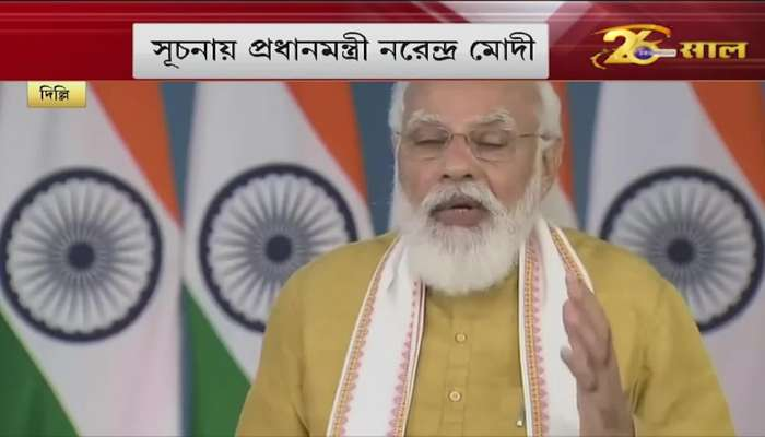 Health card for all, free treatment for the people in the Ayushman Bharat project: Modi