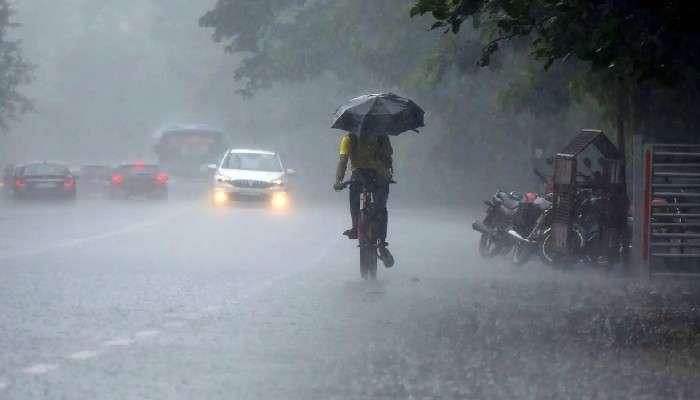 Weather Update: নিম্নচাপের ভ্রুকুটি! কয়েক ঘণ্টায় দক্ষিণের এই জেলাগুলোতে ধেয়ে আসছে বৃষ্টি