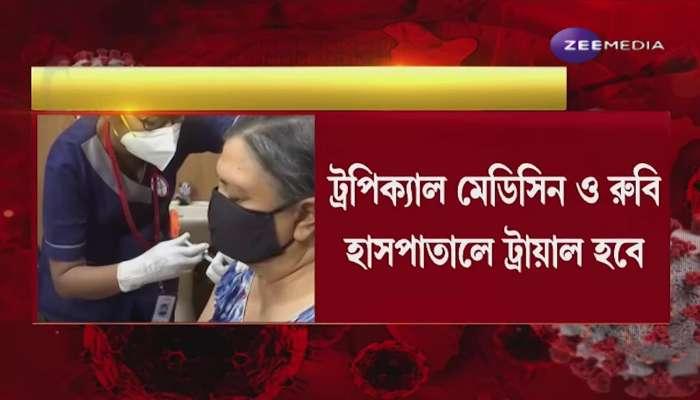 The trial of Sputnik Lite is starting in Kolkata, when is it starting? - Look
