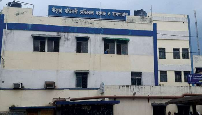 Bankura: নজিরবিহীন সুস্থতার হার, রোগীশূন্য হল রাজ্যের অন্যতম ব্ল্যাকফাঙ্গাস চিকিত্সা কেন্দ্র