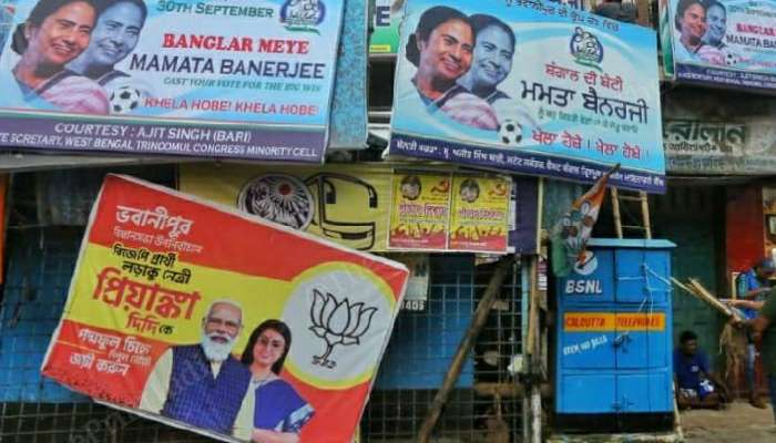 By-Poll: Bhabanipur-এ ৭০-৭৪ নম্বর ওয়ার্ডে নজর BJP-র, ৭৭ নম্বর ফের ভরিয়ে দেবে TMC-কে?