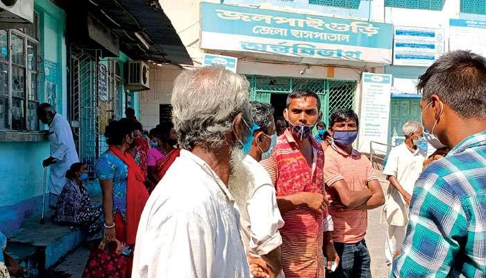 Jalpaiguri: জ্বর-শ্বাসকষ্ট নিয়ে হাসপাতালে, জলপাইগুড়িতে একদিনে মৃত ২ শিশুর