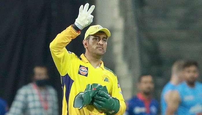 IPL 2021: IPL-এর মঞ্চে কোন নতুন নজির গড়লেন Mahendra Singh Dhoni?