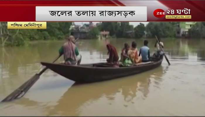 West Bengal Flood: Water is slowly receding in some areas, Condition worsens in Daspur, Ghatal