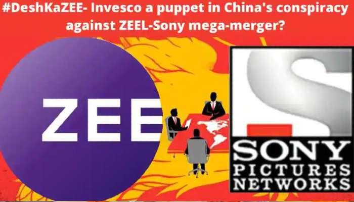 #DeshKaZee: ZEEL ও Sony-র সংযুক্তিকরণ ভেস্তে দিতে চিনের হাতের পুতুল Invesco?