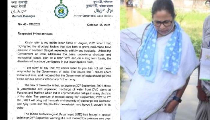DVC:  'আপনার হস্তক্ষেপ কামনা করছি', এবার Modi-কে চিঠি Mamata-র