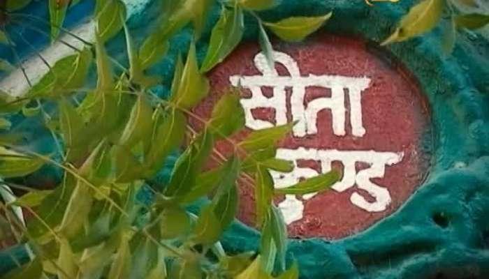 পুণ্যতীর্থ গয়া - জি ২৪ ঘন্টা   মহালয়া