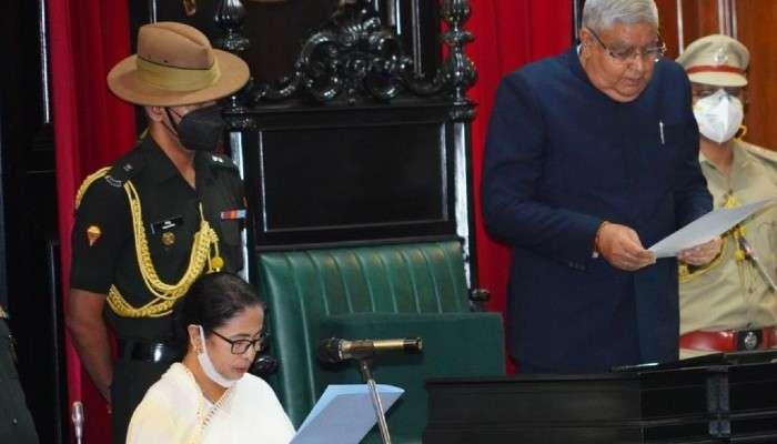 Mamata oath:  বিধায়ক পদে শপথগ্রহণ, বিধানসভায় রাজ্যপালের সঙ্গে চা-চক্রে মুখ্যমন্ত্রী