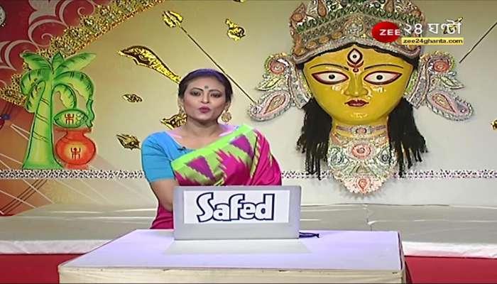 #DurgaPujo Live: Behala's Jayrampur pujo attractives theme