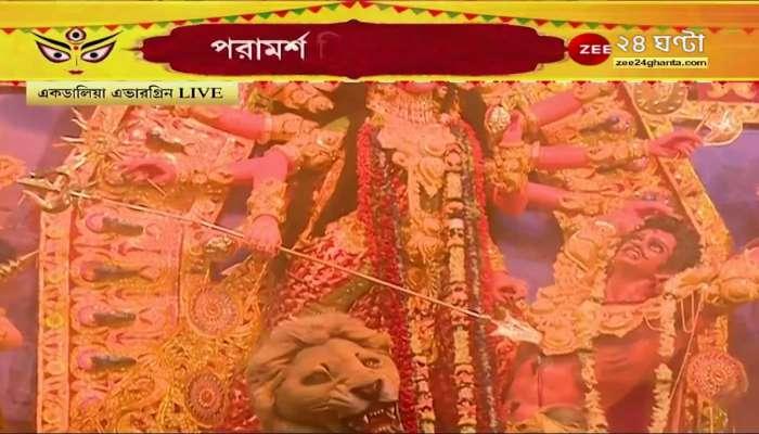 Mahasthami pujo at Ekdalia Evergreen, Minister Subrata Mukherjee has been participating in the pujo since morning. Durga Pujo