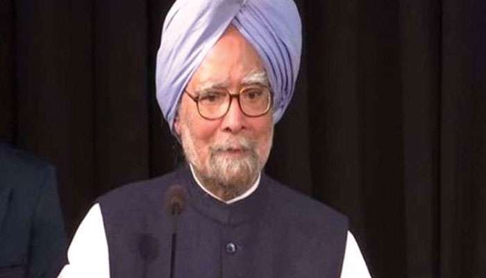 Manmohan Singh: শ্বাসকষ্ট নিয়ে ফের এইমস-এ ভর্তি মনমোহন সিং