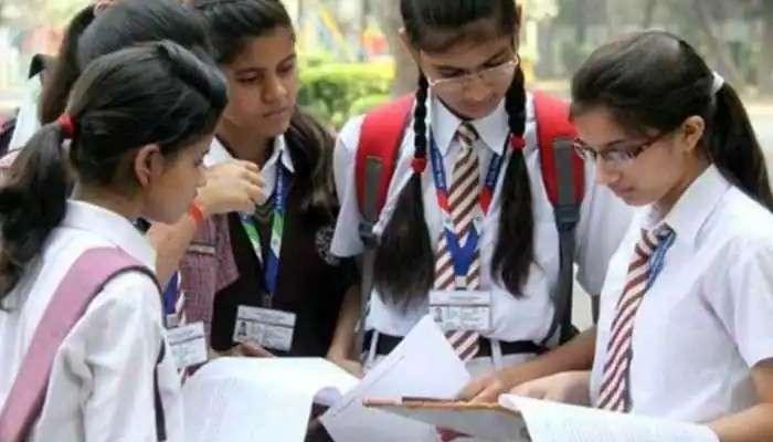Maharashtra: কলেজ খুলবে ২০ অক্টোবর, টিকাকরণ সম্পূর্ণ হওয়া শিক্ষার্থীরাই পাবেন সুযোগ