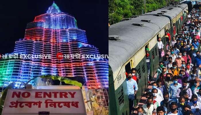 #উৎসব: বিধাননগরে থামবে না শিয়ালদহগামী ট্রেন! শ্রীভূমির ভিড় সামলাতে বড় সিদ্ধান্ত রেলের