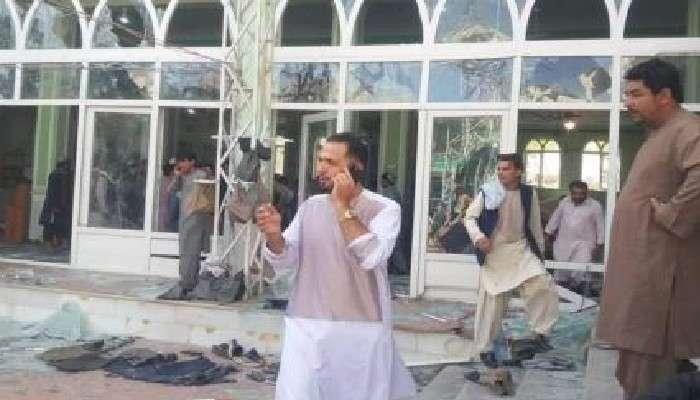 Afghanistan: মসজিদে বড়সড় বিস্ফোরণ, মৃত ৩২, আহত ৫৩