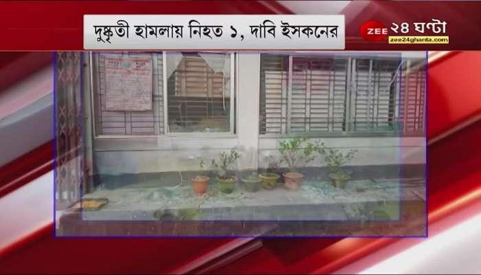 Attack on ISKCON temple in Noakhali, Bangladesh, massive vandalism, one serviceman killed