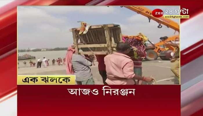 Ek Jhalake | News at a glance | Zee 24 Ghanta News | Bangla News