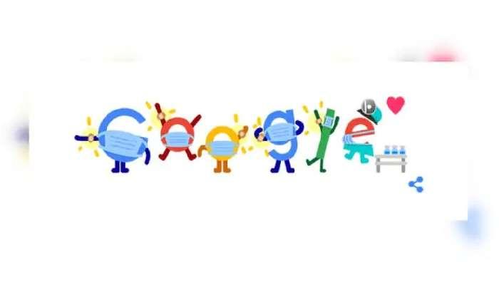 Google Doodle: করোনার বিরুদ্ধে 'বিশেষ বার্তা' গুগল ডুডলের, জীবন বাঁচাতে ভ্যাকসিন নেওয়ার আহ্বান