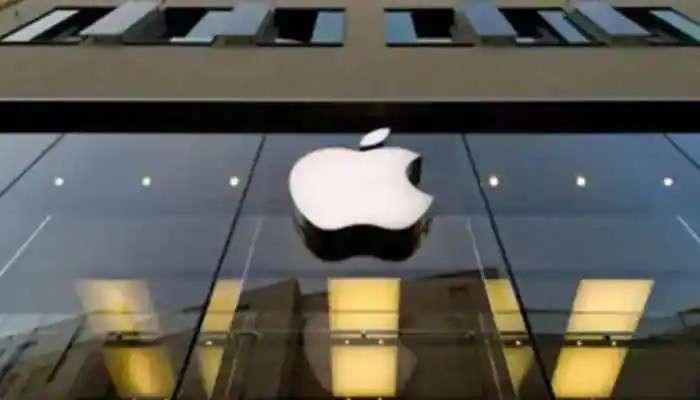 Apple Mac Event 2021: কি কি থাকবে সোমবার Apple-এর ইভেন্টে?