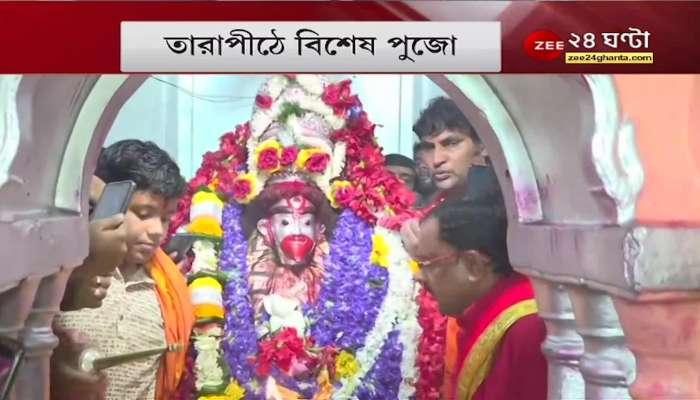 Tarapith LIVE. G24 hours directly from Tarapith. Evening at Tarapith. Tarapith Temple