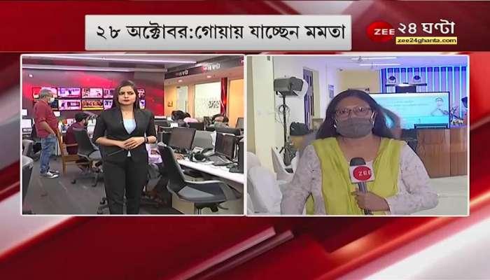 Mamata Banerjee: After visiting North Bengal, CM to visit Goa on Thursday